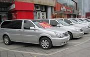 Buy cheap Firstland (automatic 7 seater) from wholesalers