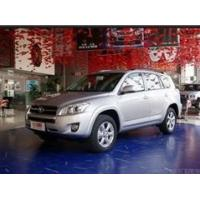 Buy cheap Toyota RAV4 (automatic 5 seater) from wholesalers