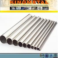 Quality 600 Grit polished SS pipe wholesale