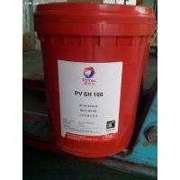 Quality TOTAL Lubricants PV SH100 wholesale