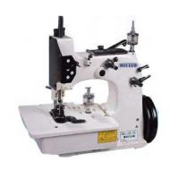 Best Overlock Sewing Machine Name: wholesale