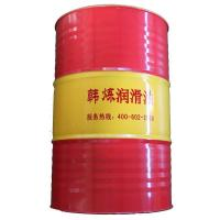 Quality Advanced industrial lubricants wholesale