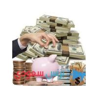 Best FAST AND AFFORDABLE LOAN OFFER AT 3% INTEREST RATE APPLY NOW wholesale