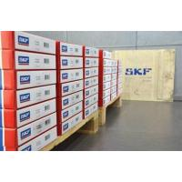 Buy cheap SKF Bearings SKF Angular contact ball beari from wholesalers