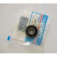 Buy cheap SKF Bearings SKF Cylindrical roller bearing from wholesalers