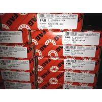 Buy cheap SKF Bearings SKF Needle roller thrust beari from wholesalers