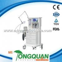 Best Best price used in hospital surgical operation anesthesia machine portable CE approval MSLGA06-R wholesale