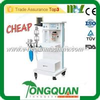 Best Hospital Medical Devices  Human Use Anesthesia Machine High Quality CE approved MSLGA03  R wholesale