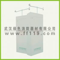 China Industrial Fire Suppression System on sale