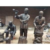Buy cheap Wrought Copper Character 3 Bronze Sculpture from wholesalers