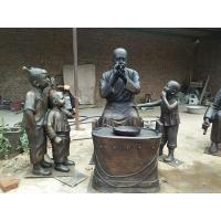 Buy cheap Wrought Copper Character 2 Bronze Sculpture from wholesalers