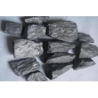 Buy cheap Rare earth silicon from wholesalers
