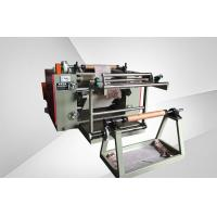 Best Small thermal transfer printing machine wholesale