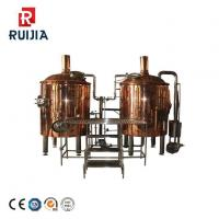 Best Pub Brewery Equipment Red Copper 300L Craft Beer Brewing Equipment wholesale