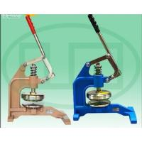 Cheap GSM Cutter And Balance Hydraulic gsm cutter @ Tk. 30,000 for sale