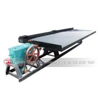 Best Hyperbolic Bed Shaking Table wholesale