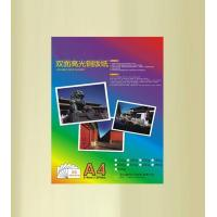 Best double sided glossy photo paper A4 wholesale