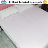 Buy cheap high quality bamboo terry waterproof king size bed mattress made in China from wholesalers