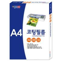 China Laminating Pouch Film (A4) on sale