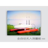 Best Unmanned automatic tracking ship systems Marine Products wholesale