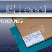 Best Publishing Printing Used on CTCP, Huaguang Positive style CTCP Plate, Printing Plate wholesale