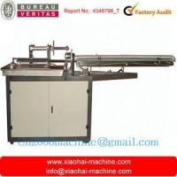 China Automatic Cup Counting Machine on sale