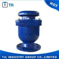 Buy cheap Single Opening Exhaust Air Valve from wholesalers
