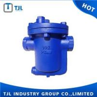 Buy cheap Inverted Bucket Steam Trap from wholesalers