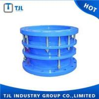 Buy cheap Double Flange Limit And Flexible Joint from wholesalers