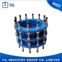 Buy cheap C2F Double Flange Expansion Joint Dismantling Joint from wholesalers