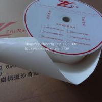 China Antifire Flame retardant molded plastic injection hook nylon fastener tape on sale