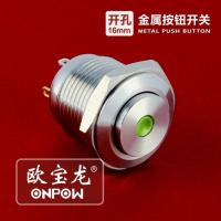 Best Push Button Switch Stainless Push Button Switch wholesale