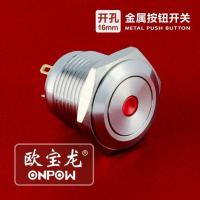 Best Push Button Switch Lighted Push Button wholesale