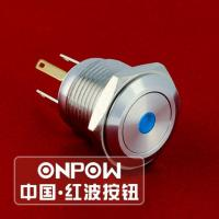 Best Push Button Switch 12v Momentary Push Button wholesale