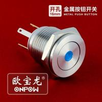 Best Push Button Switch Push Button Contact Switch wholesale