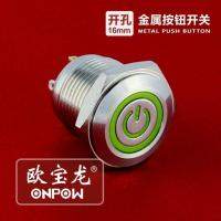 Best Push Button Switch Push Button With Light wholesale