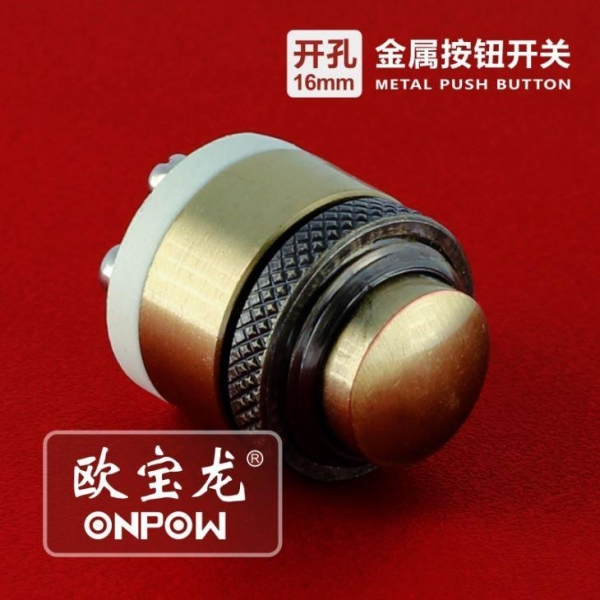 Cheap Push Button Switch Two Pole Push Button Switch for sale