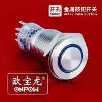 Best Push Button Switch Buttons And Switches wholesale