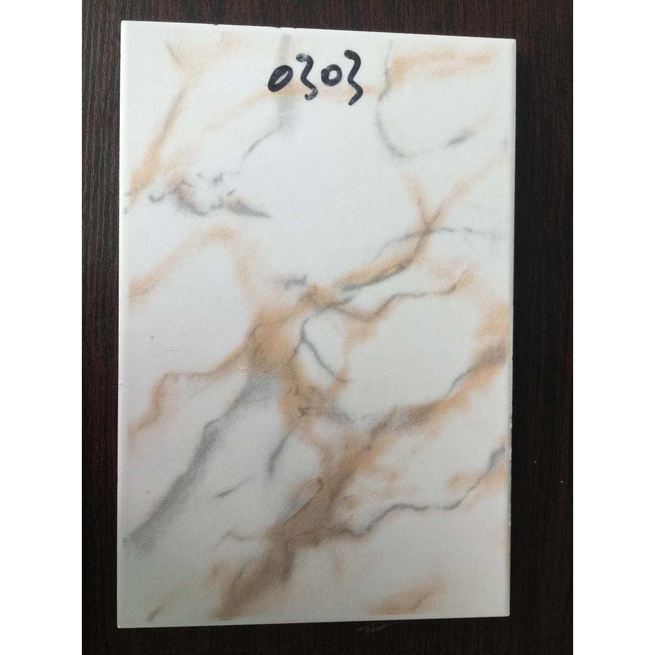 China cheapest ceramic wall tile 200x300mm ITEM: 0303 on sale