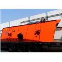 Best HwaBao HZ Series Heavy-duty Vibrating Screen  King of Vibrating Screen wholesale