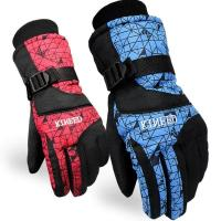 Best Nitrile Exam Gloves (Blue) SKI GLOVES wholesale