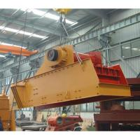 China Inclined Vibrating Screen on sale