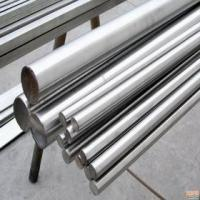 Best S500QL steel plates distributor wholesale