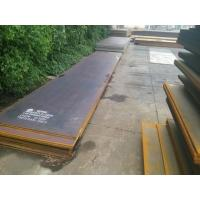 China DNV AH36 ship plates marine steel plate on sale