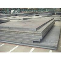 Buy cheap GB T 3077 40Cr steel specification from wholesalers