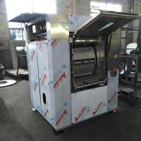Buy cheap 30kg Industrial Fully Automatic Professional Barrier Laundry Equipment from wholesalers