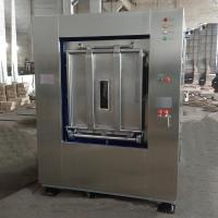 Buy cheap 30kg Full Stainless Steel Hospital Barrier Washing Machine from wholesalers