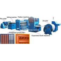 Buy cheap Expanded-mesh-slitting-line from wholesalers