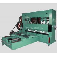 Buy cheap XF-3.0-2000 (63T) Expanded metal machine from wholesalers