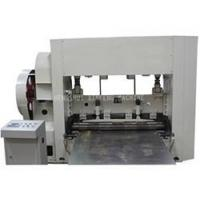 Buy cheap XF-2.5-1500 (40T) expanded metal machine from wholesalers